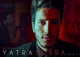 Con la colaboración del reggaetonero puertorriqueño Dálmata ¡Acá puedes escucharla!