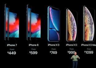 AppleEvent 2018