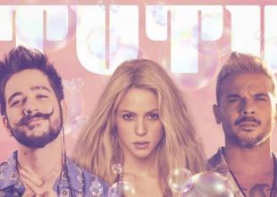 Shakira se une a Camilo y Pedro Capó en el remix de 'Tutu'