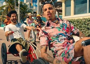 Rauw Alejandro & Camilo -Tattoo Remix